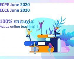 Αποτελέσματα ECPE & ECCE June 2020